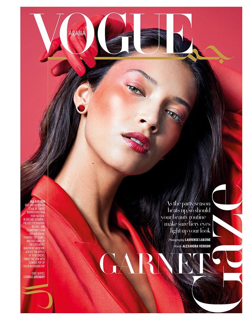 Daniela de Jesus for Vogue Arabia December 2017
